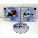 Saga Frontier, PS1