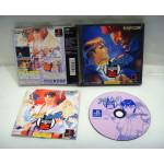 Street Fighter Zero 2, PS1