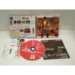 Soul Edge (saknar spine), PS1