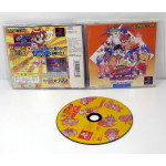 Super Puzzle Fighter II X, PS1
