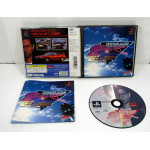 Shutokou Battle Gaiden: Super Technic Challenge, PS1