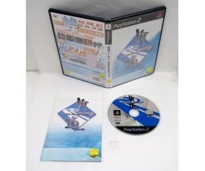 Kaido Battle 2: Chain Reaction, PS2