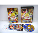 Dragon Ball Z: Sparking!, PS2