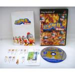 Pipo Saru 2001, PS2