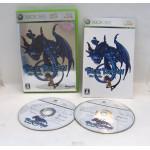 Blue Dragon, XB360