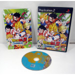 Dragon Ball Z: Sparking Meteor, PS2