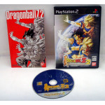 Dragon Ball Z2, PS2