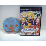 Dragon Ball Z: Infinite World, PS2