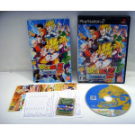 Dragon Ball Z: Sparking! NEO, PS2