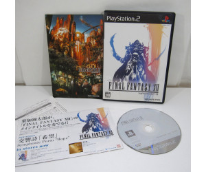 Final Fantasy XII, PS2