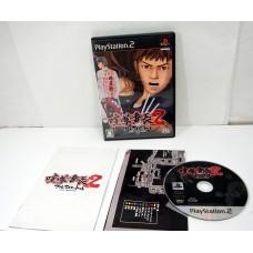 Kenka Banchou 2 - Full Throttle, PS2