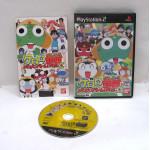 Keroro Gunsou: MeroMero Battle Royale Z, PS2