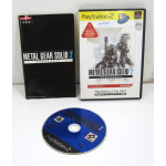 Metal Gear Solid 2: Substance (ps the best ver.), PS2