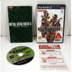 Metal Gear Solid 3: Snake Eater, PS2