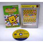 Kotoba no Puzzle: Mojipittan, PS2
