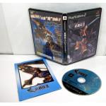 Musashiden II: Blade Master, PS2