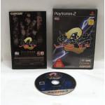 Onimusha 2, PS2