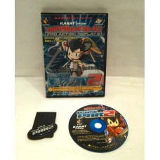 Pro Action Replay 2, PS2