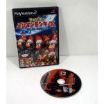 Ape Escape: Million Monkeys, PS2