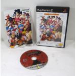 Street Fighter III 3rd Strike (Kapukore ver.), PS2