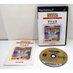 Tetris: Kiwame Michi, PS2