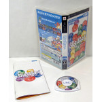 Puyo Puyo 15th Anniversary, PSP