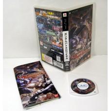 Gundam Battle Royale, PSP
