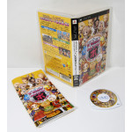Dragon Quest & Final Fantasy in Itadaki Street Portable, PSP