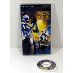 Star Wars: The Clone Wars, PSP UMD video