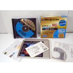 Sega Photo CD operator (boxat), Saturn