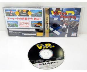 Virtua Racing, Saturn