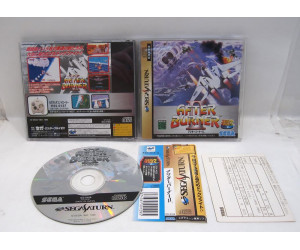 After Burner II (saknar spine!), Saturn