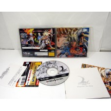 Langrisser III (Limited Edition), Saturn