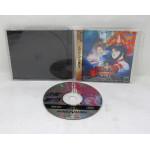 Amakusa's Revenge: Samurai Spirits (utan baksida), Saturn