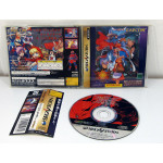 Vampire Savior (med spine), Saturn