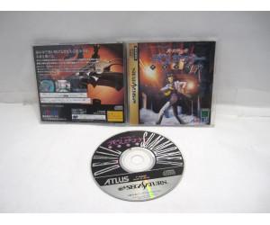 Shin Megami Tensei: Devil Summoner, Saturn