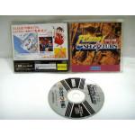Flash Sega Saturn: Ochikazuki-hen, Saturn