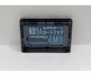 4MB RAM kassett, Saturn