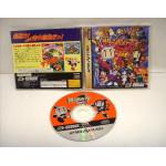 Saturn Bomberman Fight!!, Saturn