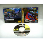 Daytona USA, Saturn