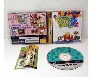 Puzzle Bobble 2X, Saturn