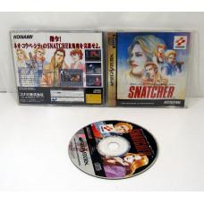 Snatcher (+spine), Saturn