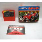Wheelie Racer (boxat), SCV