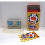 Doraemon 2 (boxat), SFC