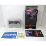 Mortal Kombat II (boxat), SFC