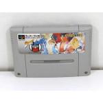 Street Fighter Zero 2, SFC