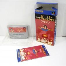 Aladdin (boxat), SFC