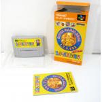 Super Mario All-Stars (boxat), SFC