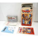 Dragon Quest VI (boxat), SFC