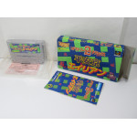 Arcade Classics 2: Heiankyo Alien (boxat), SFC